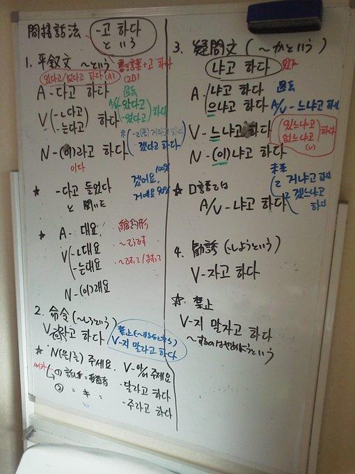韓国語 仕事